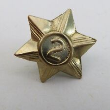Vintage Boy Scout Two Year Service Star Ring & Split Pin (Missing) Ref 386