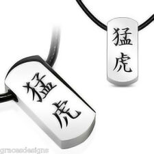 Stainless Steel Pendant FEROCIOUS TIGER Chinese Character & Leatherette Necklace