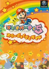 "NINTENDO GAME CUBE""MARIO PARTY 5 V GUIDE BOOK""JAPAN"