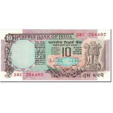 [#601436] Banknote, India, 10 Rupees, 1996, Undated (1996), KM:81h, UNC(60-62)