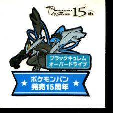POKEMON STICKER Carte JAPANESE 50X50 2012 N° KYUREM