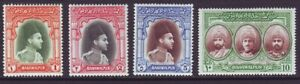 Bahawalpur 1948 SC 18-21 MH Set