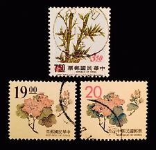 CHINA FLOWERS PLANTS 3 CHINESE REPUBLIC STAMPS OVERPRINT VERY FINE USED 08080120