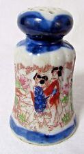 Vintage Dark Blue Geisha Japanese Asian Hat Pin Holder Hand Painted Japan