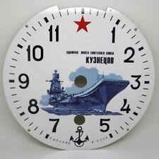 "NEW! DIAL FOR RUSSIAN SOVIET NAVY MARINE CLOCK VOSTOK ""ADMIRAL KUZNETSOV""."