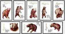 Timbres Animaux Ours Albanie 834/41 ** lot 29001 - cote : 22 €