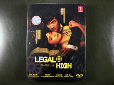 Japanese Drama Legal High I DVD English Subtitle