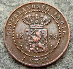 NETHERLANDS EAST INDIES - INDONESIA WILLEM III 1858 1 CENT, COPPER