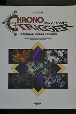 JAPAN Chrono Trigger Piano Score Book
