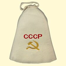 Cappuccio feltro SSSR saunahut Sauna Sauna BERRETTO ha СССР