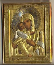 Russian  Imperial Antique Icon Vladimirskaya  (#2163)