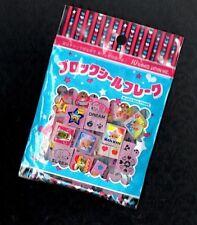 Vintage Kamio Japan Block Seal Flake Sticker Sack stickers flakes Tiles Animals