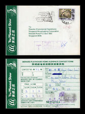 Malaya/Malaysia Johore underpaid p/c, Muar to Singapore with taxe hand stamps.