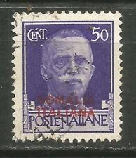 Somalia Scott #137(0) Used Vittorio Emanuele III 1931