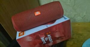 JBL Flip 5 Portable Waterproof Speaker - Fiesta Red