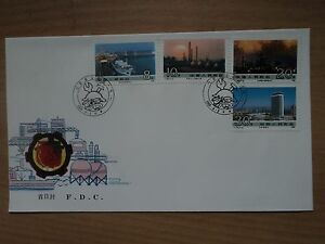 China 1988 Sept 2 FDC Achievements in China's Socialist Construction 1st series