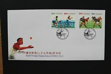 D9997 CHINA TAIWAN 1998 FDC Sport issue
