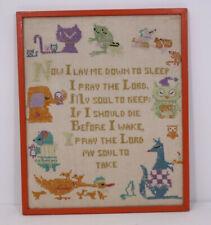 Now I Lay Me Down To Sleep Children's Prayer Cross-stitch Cat Owl Frog Animals