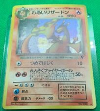 NM Dark Charizard Japanese Pokemon Card SEE OTHER AUCTION全14