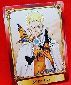 NARUTO **RARE** Jump Fair 16 Animate Limited Card Shueisha Comic Festival weekly
