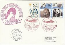 Japan - antarctic cover from Jare 24 (1983-84