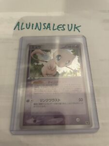Mirage's Mew Japanese Pokemon card 1st Edition Holo Near Mint