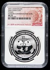 NGC MS70 2009 30Th Anni Of The Chinese Modern Precious Metal Silver Panda Coin