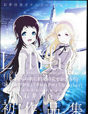 Yuriko Ishii Animation Art Works Book