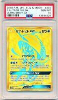 Pokemon PSA 10 GEM MINT - Tapu Fini GX UR Gold Ultra Shiny Japanese