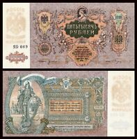 SOUTH RUSSIA 1919 5000 5,000  RUBLES UNC / *** Forces Rostov, Denikin, Large Iss