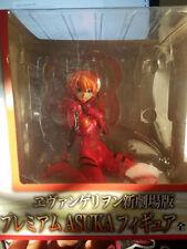 Neon Genesis Evangelion 2.0: You Can (not) Advance: Asuka Premium Figure