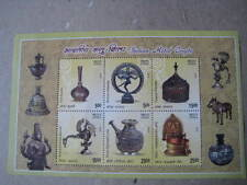 2016 India Miniature Sheet on Indian Metal Crafts - Limited Edition