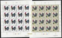 CHINA 2017 -1 雞年大版 FULL S/S New Year of Rooster Cock Stamp