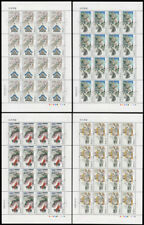 CHINA 2015-27 Four Forms of Chinese Poetry Songs Arts stamp full sheet