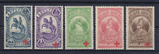 """ETHIOPIA 1936, """"RED CROSS"""" COMPL. SET, ERROR: INVERTED OPT! ONLY 50 STAMPS KNOWN"""