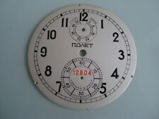 Russian marine Chronometer (,POLET) spare part