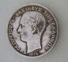 GRECE GREECE : 1 DRACHME 1874   1 drachma  1 ΔPAXMAH