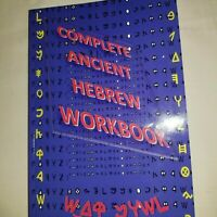 Ancient Hebrew Grammar Book, spiral bound, over 5000 hebrew and english words, p
