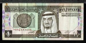 SAUDI ARABIA BANKNOTE 1 P21a nd1961 VF - incorrect text at upper left on front