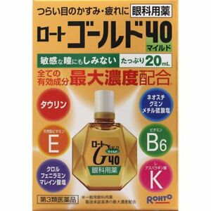 Rohto eyedrops rohto Gold 40 mild 20mL  Shipping from Japan