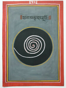 India Painting SPIRAL & DOT MEDITATION YOGA TANTRA (71) 8.25in x 11.50in