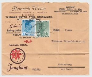 Romania COVER 1939 TAVANNES SWISS WATCH USED ROYAL MAIL POST COMMERCIAL