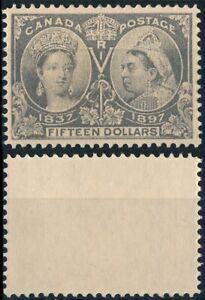 CANADA 1897, DIAMOND JUBILEE, $15 VALUE, FORGERY UM/NH STAMP. #M902
