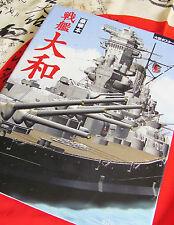 IJN SENKAN YAMATO Japanese Navy Super Battleship Oversize PIctorial STUNNING!