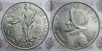 1 BALBOA 1947 REPUBBLICA DI PANAMA SILVER ARGENTO