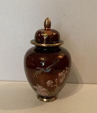 Carlton Ware Vintage Lidded Vase
