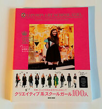 LONDON ART SCHOOL GIRL JAPAN PHOTO BOOK 2013 w/OBI Fashion & Life Style