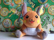 Pokemon Raichu Plush Hasbro Stuffed Doll Figure 1999 toy bean bag go pikachu