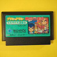 Downtown Nekketsu Koushinkyoku - Kunio-Kun (Nintendo Famicom FC NES, 1990) Japan