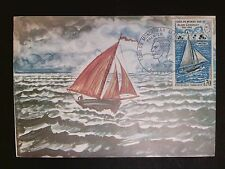 FRANCE MK 1970 SEGELSCHIFF SAILING SHIP MAXIMUMKARTE MAXIMUM CARD MC CM c8558